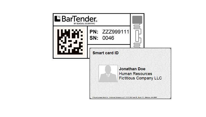 BarTender 专业版