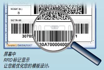 BarTender 标签打印软件创建RFID对象