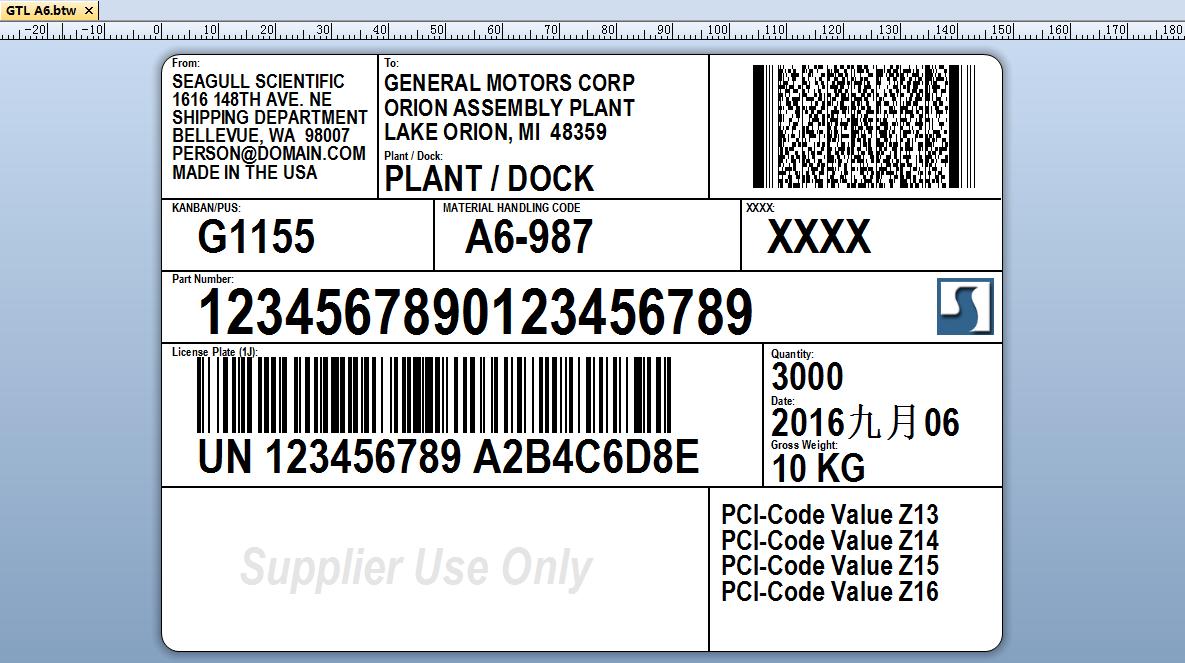 BarTender条码技术应用之条形码的制作
