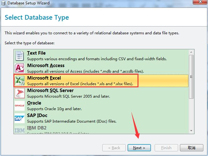 BarTender如何连接Excel打印条码标签