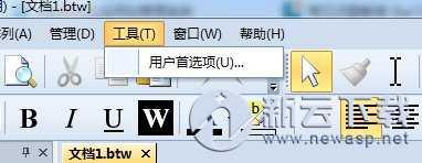BarTender教程:BarTender 设置成中文版界面方法