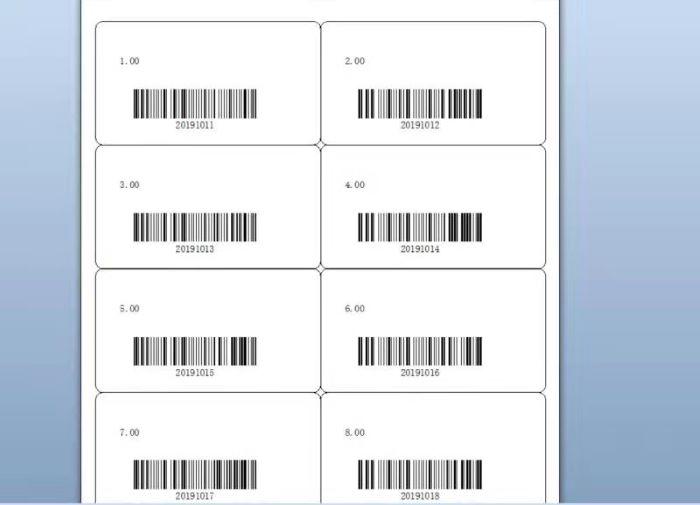 如何使用BarTender进行序列化批量打印标签